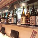 九州黒桜 - カウンター