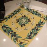 17628969 - テーブルセットも可愛らしい