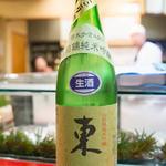 東家 - 東一 純米吟醸 山田錦 うすにごり生酒 2013.3.3