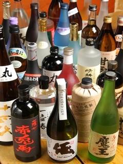 居酒屋 喰べ物や 花子っ子 - お酒♪