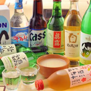 韓国酒もいろいろと取り揃えております