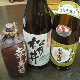 当店は、高円寺にて昭和40年創業致しました、老舗の江戸前寿司屋でございます。