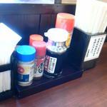 丸亀製麺 - 卓上