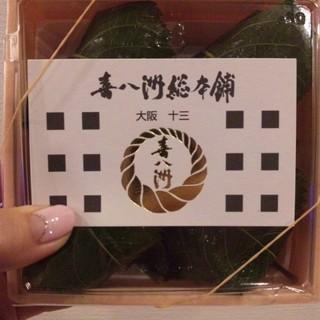 喜八洲総本舗 - 料理写真:☆春爛漫の桜餅☆
