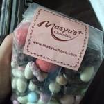 マシューのチョコレート - プレーンチョコが美味しい