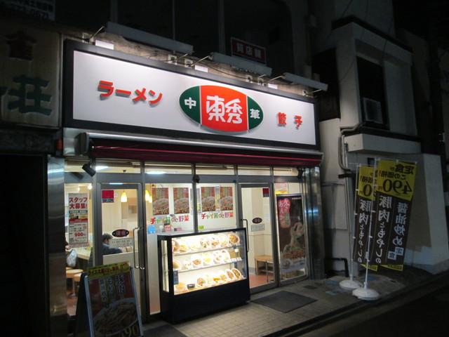 https://tblg.k-img.com/restaurant/images/Rvw/17638/640x640_rect_17638761.jpg