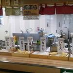 17640387 - 天ぷらコーナー