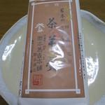 岡本為吉本舗 - 茶羊羹