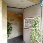 インド料理 ショナ・ルパ - エレベーターにのって3F
