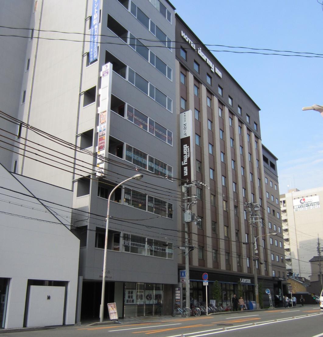 ドーミーインプレミアム 京都駅前