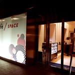 ヒルズカフェ スペース -