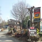 cafe KO-BA - 敷地の入り口