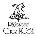 Patisserie Chez KOBE - その他写真: