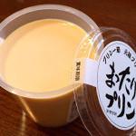 元祖プリン屋 - 卵・牛乳・砂糖は店主自らが厳選に厳選を重ねた高級特選素材を使用しております。