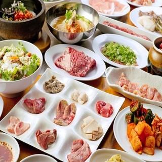厳選した上質なお肉が食べ放題!!