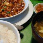 黄鶴楼 - 激辛マーボー豆腐ランチ