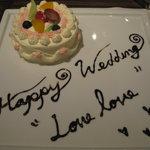 1765370 - お祝いのケーキ