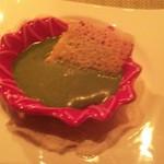 17650593 - キングオブほうれん草というほうれん草で作った前菜