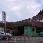 17651131 - 七里川温泉