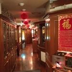 チャイナRai 中国料理 - シックな空間で大人の時間をお楽しみください