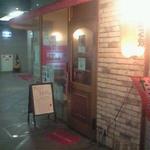 HULOT - 映画館飯塚セントラルの1階ですが営業は夜だけです