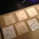 17655600 - 有名人サインがいっぱい