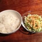 天手毬 - サービスライスとサービスサラダ