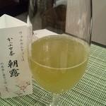 茶房アドニス福寿草  - ウェルカムティー