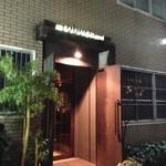 神戸ロバアタ商會 -