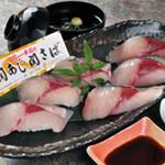 浜商 - 浜鮨丼 1,890円 一日限定50食です!