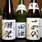 魚豊 - 定番ものから限定ものまで・・・さまざまな日本酒揃えております!