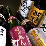 魚豊 - 種類豊富な日本酒飲み放題コースは必見!