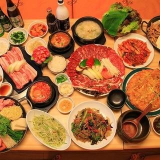 自慢の韓国料理の数々を堪能してください!!
