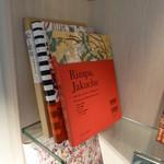 ゼンカフェ - こちらに来る前に行った細見美術館の本!