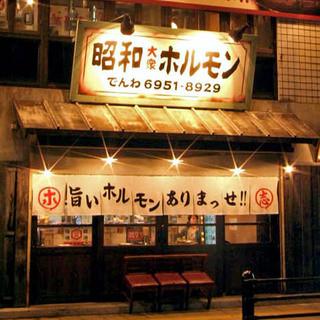 ◆昭和の風情漂う空間にてお食事を◆