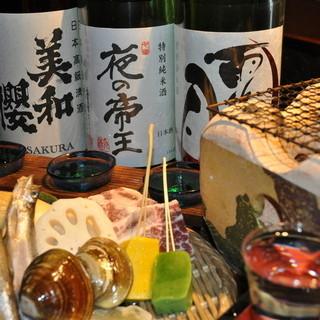 酒処広島地酒と炙りもの