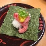 スシロー - 極上一貫の創作寿司