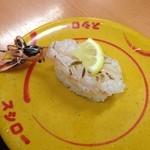スシロー - 極上一貫の生海老の炙り