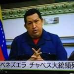 メヒコリンド - 2013年3月6日 チャベス大統領死去