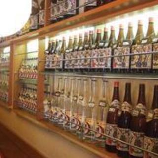★星三つ!週替わり日本酒