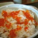 柿崎商店  - カニといくら丼