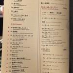 中国料理 桃翠 - 「美食倶楽部100選 初秋の菜膳」7800円