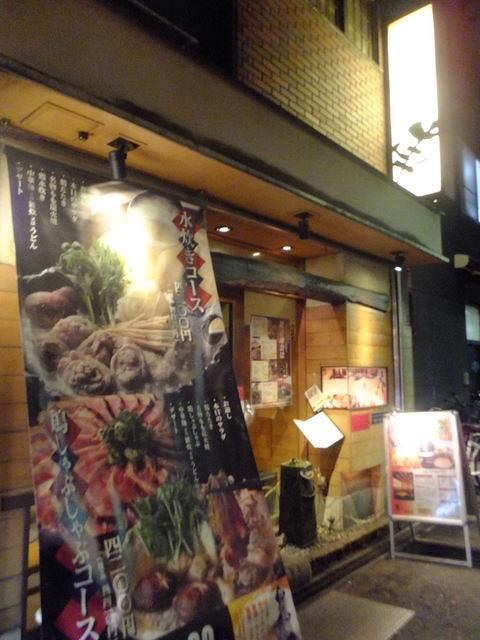 車 梅田店