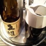 三田菜 - 焼酎お湯割りセット