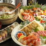 市場食堂 さかなや - 珍しい海鮮魚介が楽しめる宴会コース