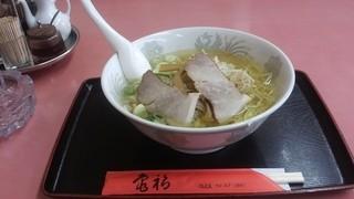 亀福食堂 - 塩ラーメン大盛り(750円)