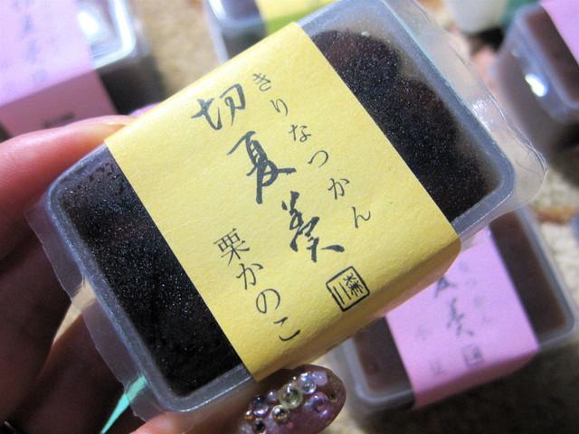 森八 東京店 - サイズ感はこんなカンジ