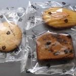 17680236 - チーズクッキー、レーズンパウンドケーキ、マドレーヌ