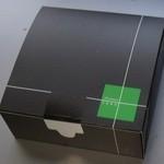 17680243 - ANA Premium SABO