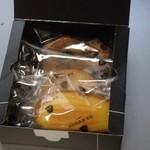 17680245 - ANA Premium SABO